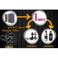 Cloudy Offer Uwell 2